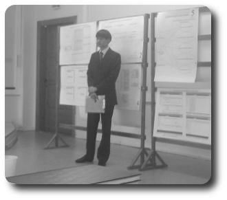 Защита диплома - слушает вопрос - Кузнецов Денис